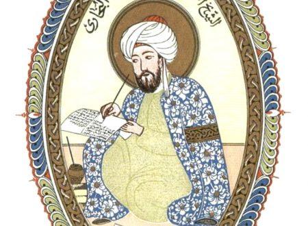 Scienza e tecnologia di un tempo da parte di Arabi e di Islam